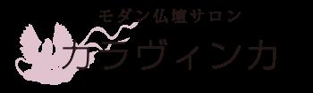カラヴィンカ・ロゴ
